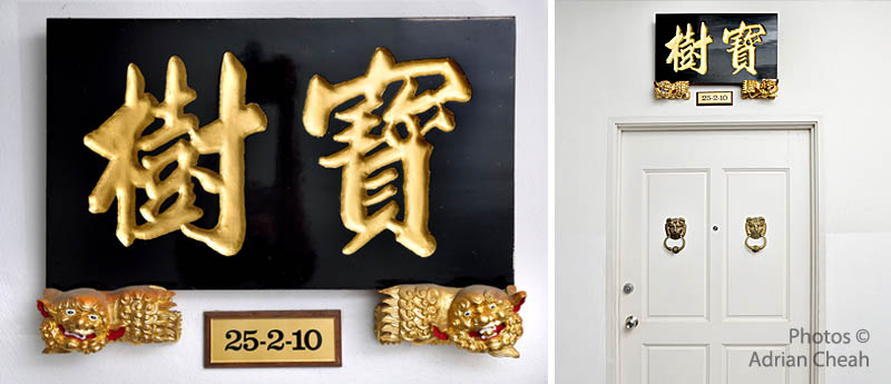traditional signboard maker © Adrian Cheah