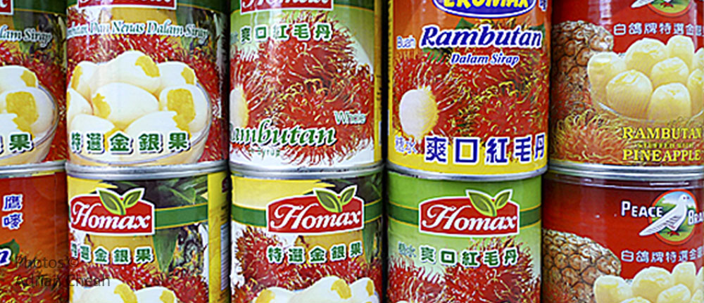 Canned rambutans © Adrian Cheah